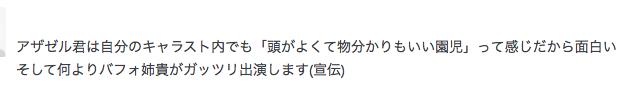 f:id:seisyuu:20201217201449p:plain