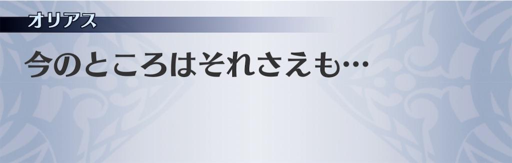 f:id:seisyuu:20201218001343j:plain