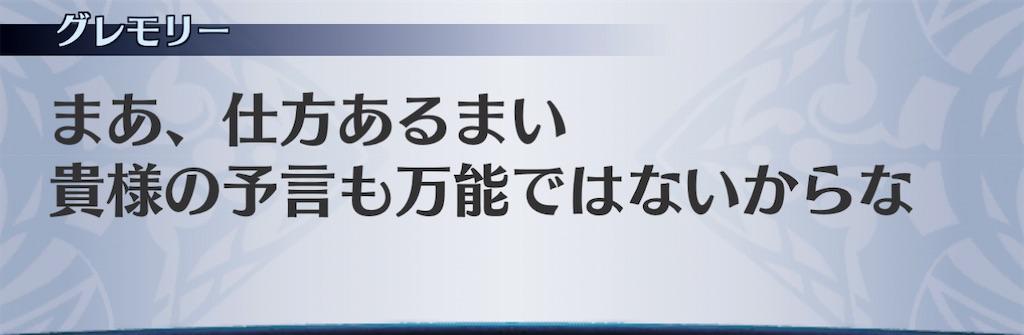 f:id:seisyuu:20201218003558j:plain