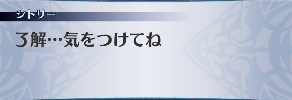 f:id:seisyuu:20201218003702j:plain