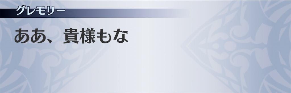 f:id:seisyuu:20201218003707j:plain