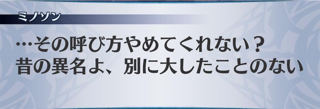 f:id:seisyuu:20201218003758j:plain