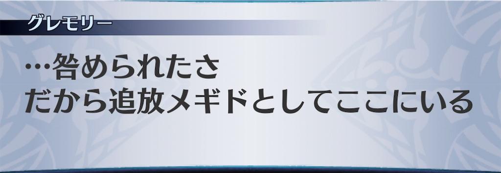 f:id:seisyuu:20201218004012j:plain