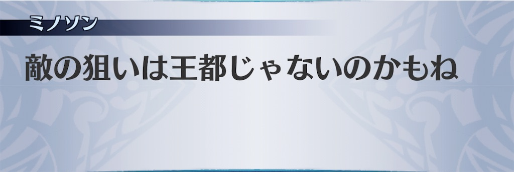 f:id:seisyuu:20201218004125j:plain