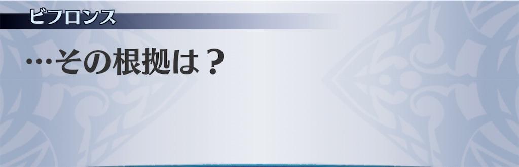 f:id:seisyuu:20201218004131j:plain