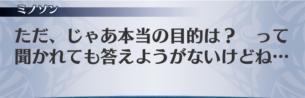 f:id:seisyuu:20201218004327j:plain