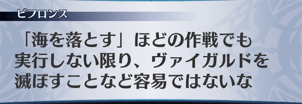 f:id:seisyuu:20201218004719j:plain