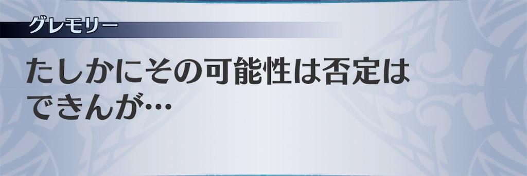 f:id:seisyuu:20201218004728j:plain