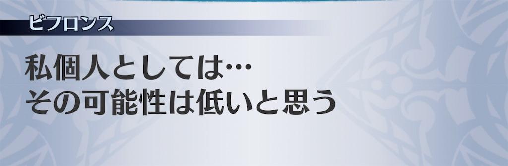 f:id:seisyuu:20201218004832j:plain