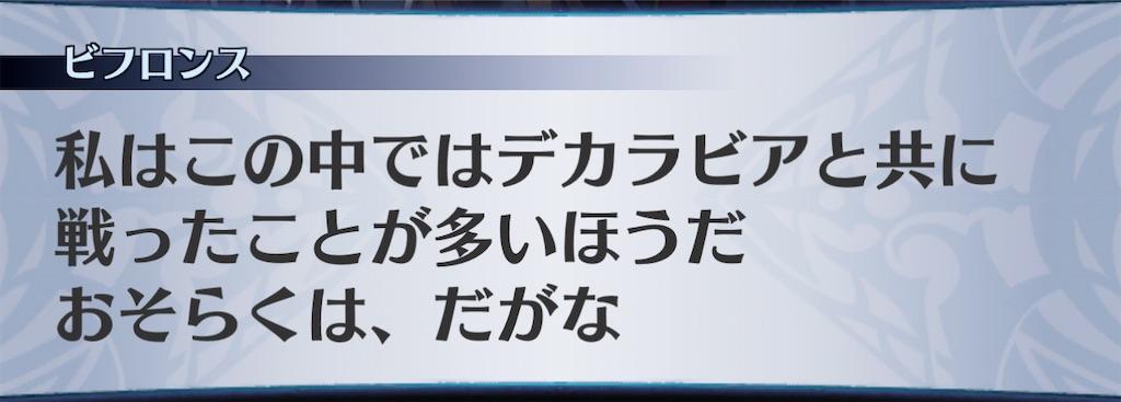 f:id:seisyuu:20201218004841j:plain