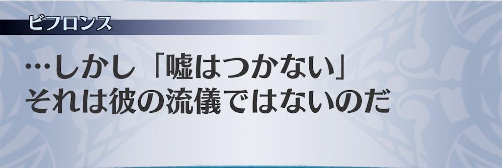 f:id:seisyuu:20201218004959j:plain