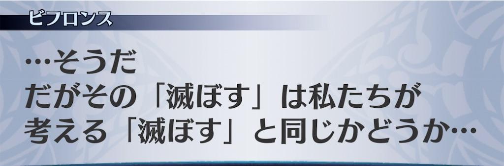 f:id:seisyuu:20201218005110j:plain