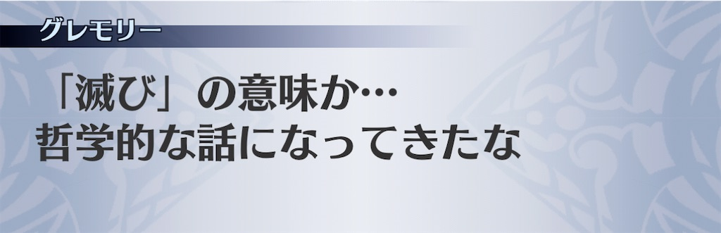 f:id:seisyuu:20201218005121j:plain
