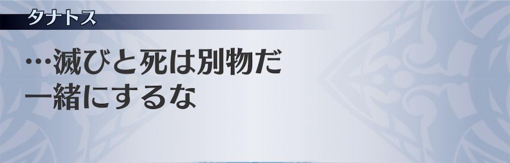 f:id:seisyuu:20201218005241j:plain