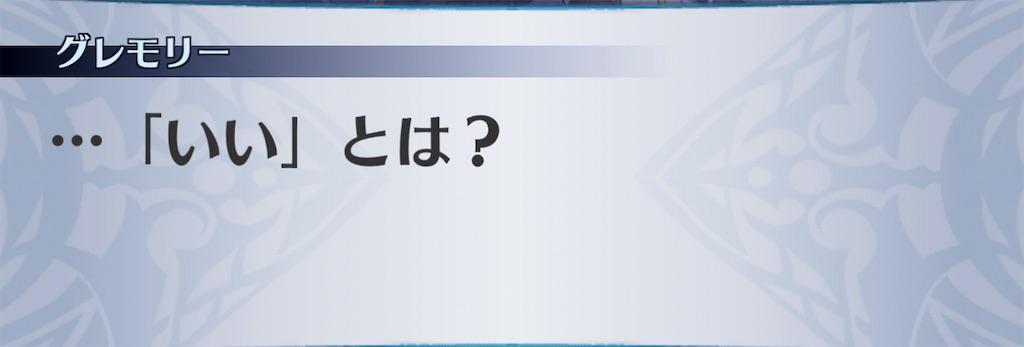 f:id:seisyuu:20201218005357j:plain