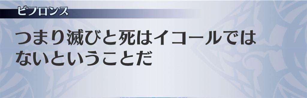 f:id:seisyuu:20201218005401j:plain