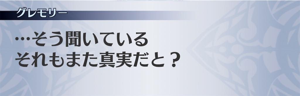 f:id:seisyuu:20201218005408j:plain
