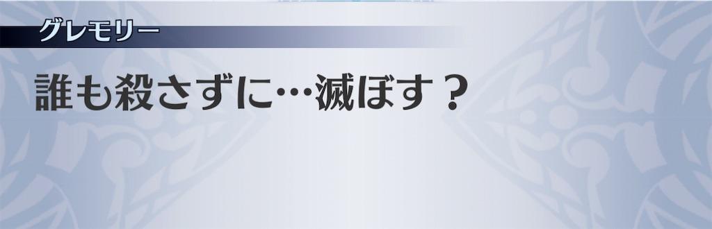 f:id:seisyuu:20201218005517j:plain