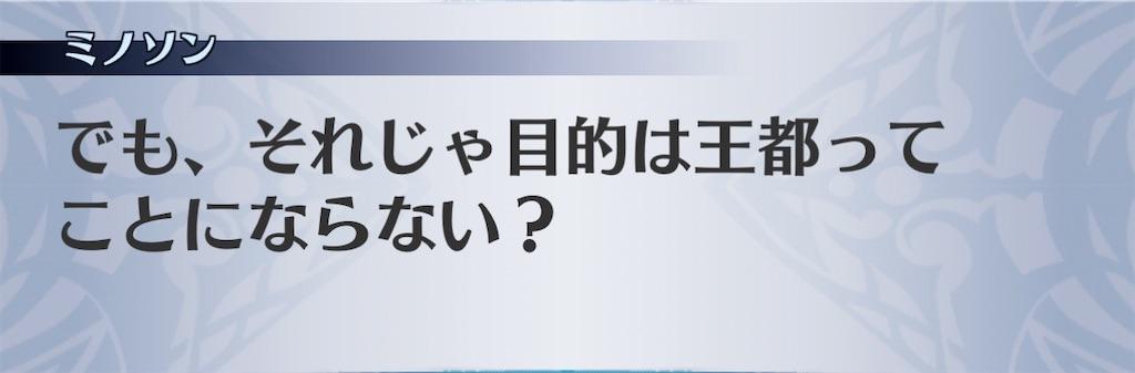 f:id:seisyuu:20201218005658j:plain