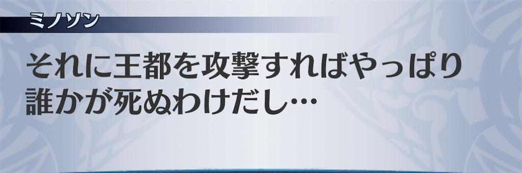 f:id:seisyuu:20201218005702j:plain