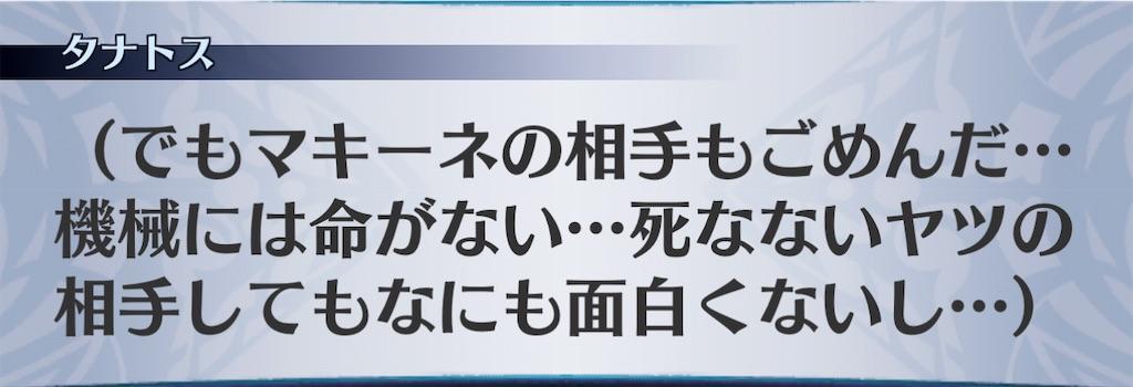 f:id:seisyuu:20201218005712j:plain