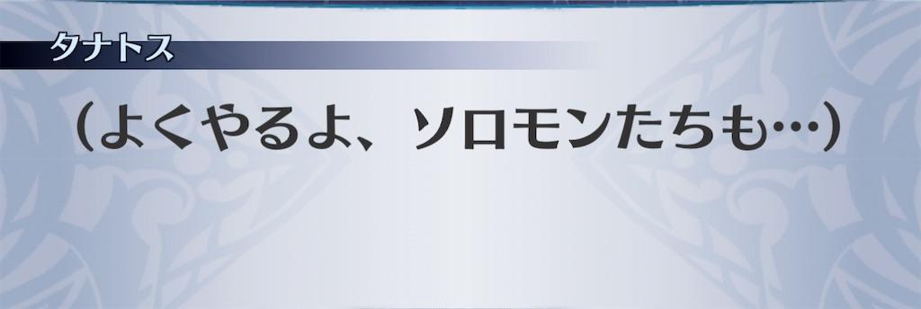 f:id:seisyuu:20201218005715j:plain