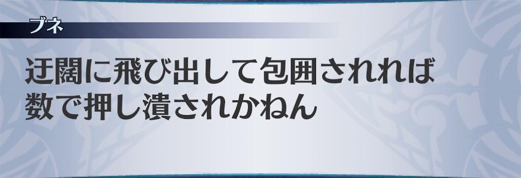 f:id:seisyuu:20201218184546j:plain