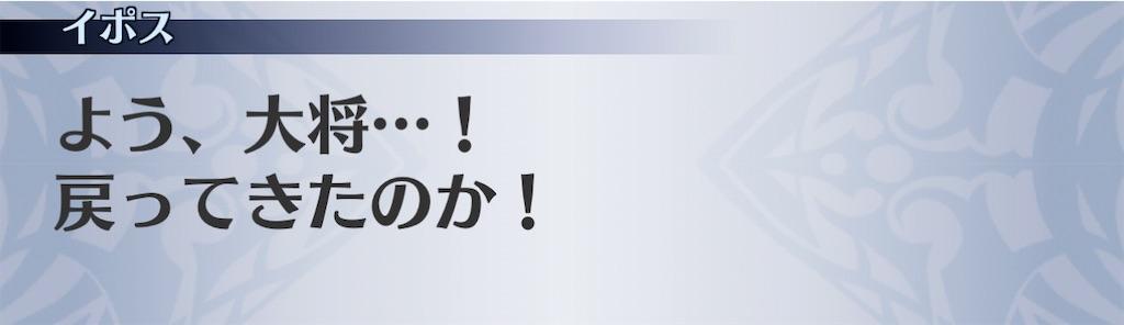 f:id:seisyuu:20201218184743j:plain