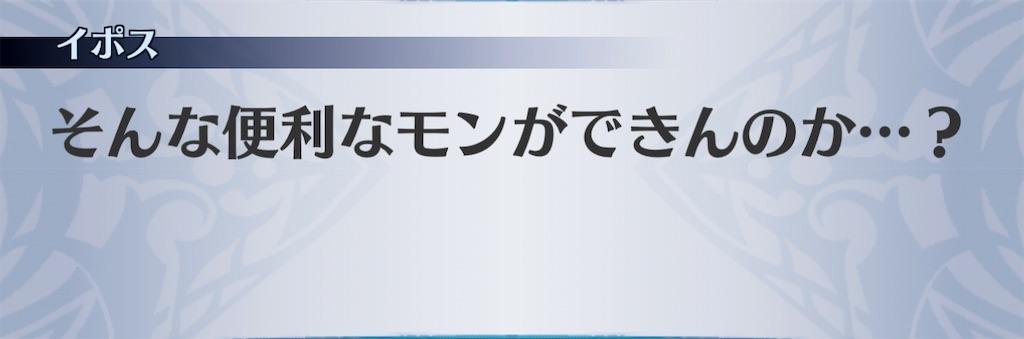 f:id:seisyuu:20201218192617j:plain