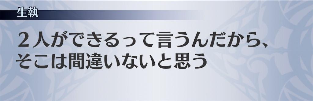f:id:seisyuu:20201218192709j:plain
