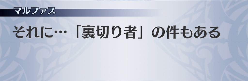 f:id:seisyuu:20201218193037j:plain