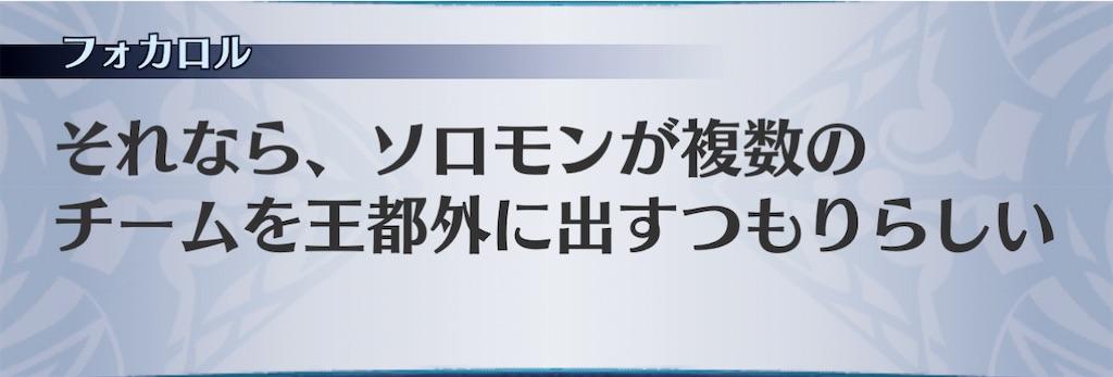 f:id:seisyuu:20201218193134j:plain