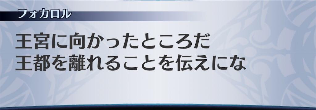 f:id:seisyuu:20201218193234j:plain
