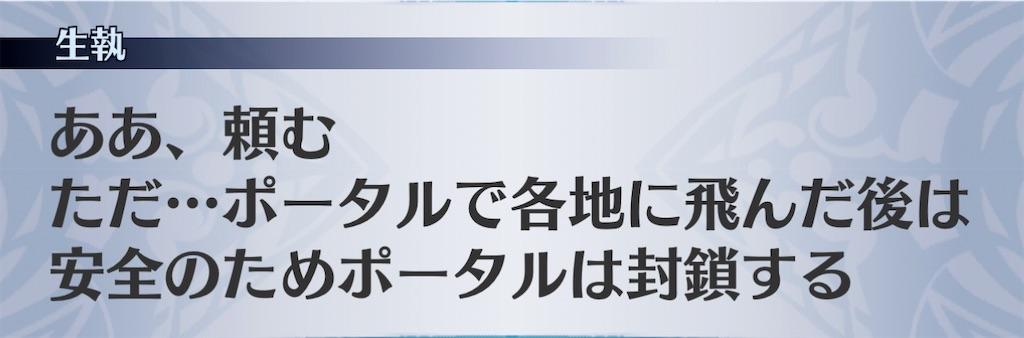 f:id:seisyuu:20201218193336j:plain