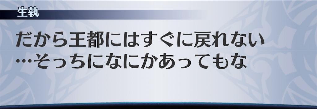 f:id:seisyuu:20201218193343j:plain