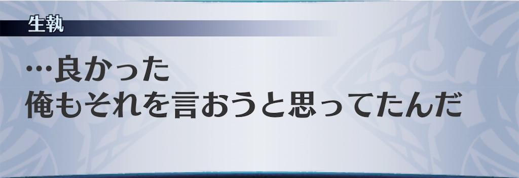 f:id:seisyuu:20201218193451j:plain