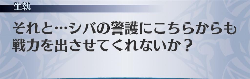 f:id:seisyuu:20201218193553j:plain