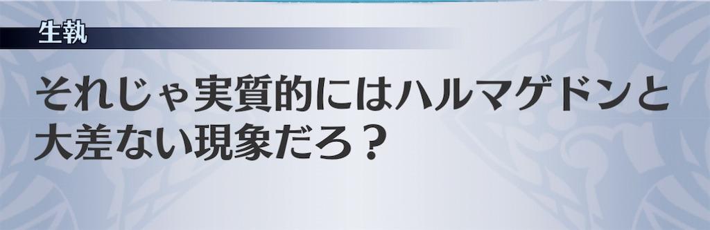 f:id:seisyuu:20201218195449j:plain