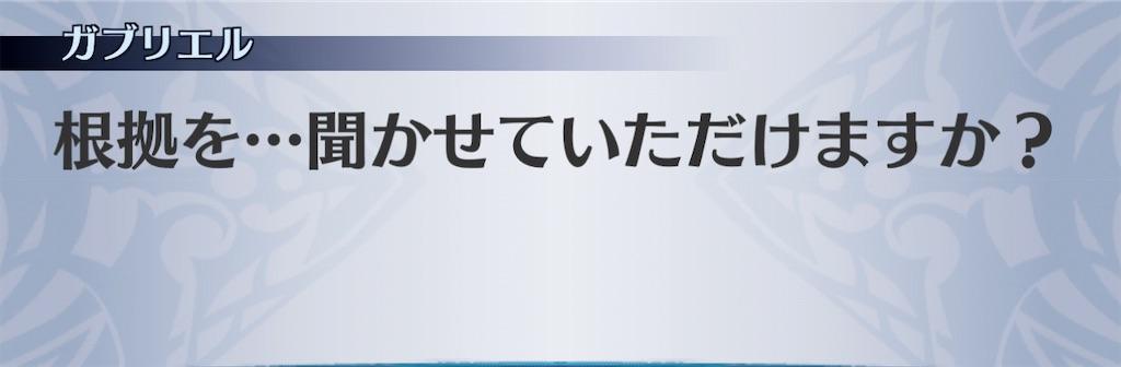 f:id:seisyuu:20201218200708j:plain
