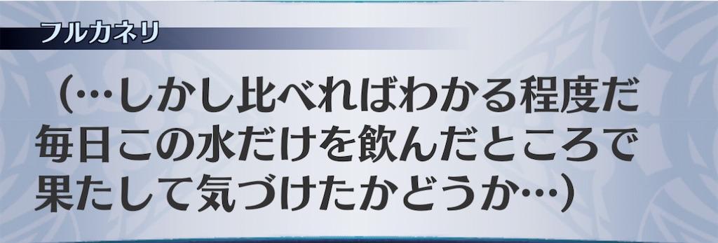 f:id:seisyuu:20201219210854j:plain