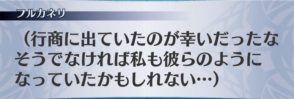 f:id:seisyuu:20201219210858j:plain