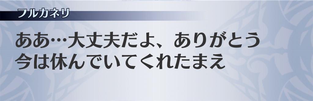 f:id:seisyuu:20201219211543j:plain