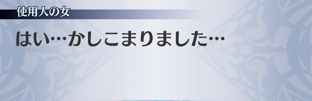 f:id:seisyuu:20201219211550j:plain