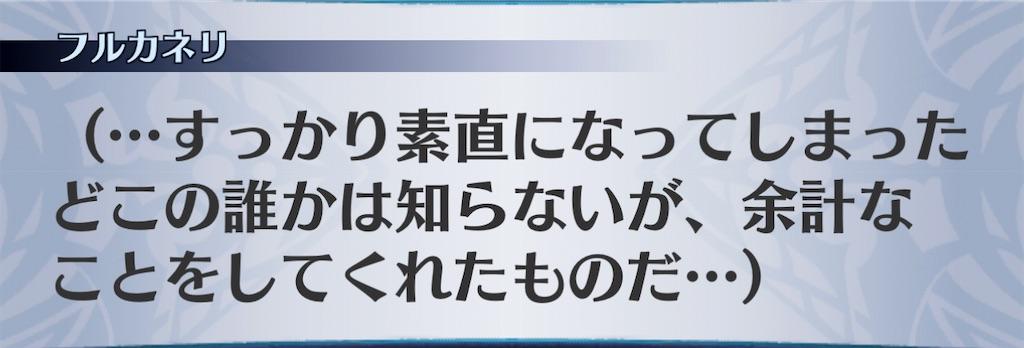 f:id:seisyuu:20201219211808j:plain