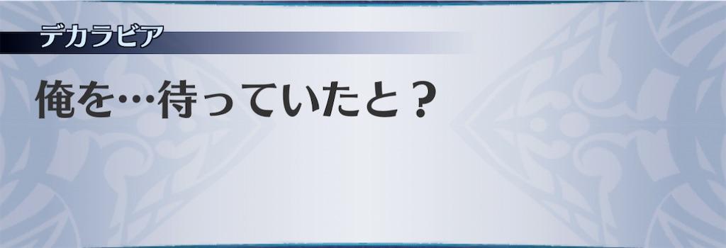 f:id:seisyuu:20201219212359j:plain
