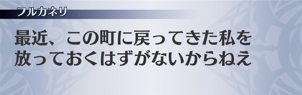 f:id:seisyuu:20201219213048j:plain