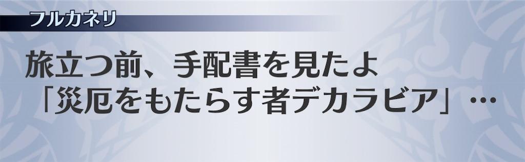 f:id:seisyuu:20201219213459j:plain