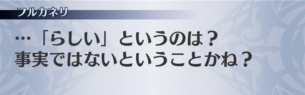 f:id:seisyuu:20201219213614j:plain