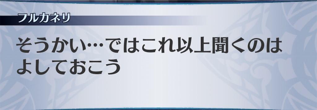 f:id:seisyuu:20201219213621j:plain