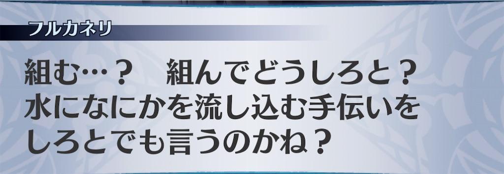 f:id:seisyuu:20201219213757j:plain